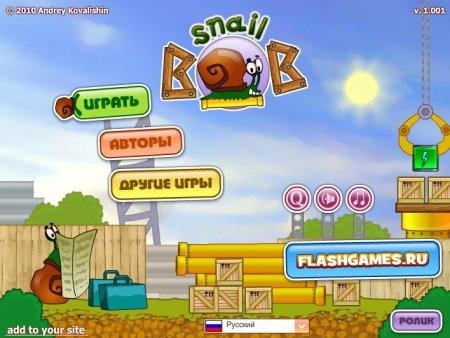 Скачать онлайн бесплатно игру улитка боб создания ролевая игра бесплатно