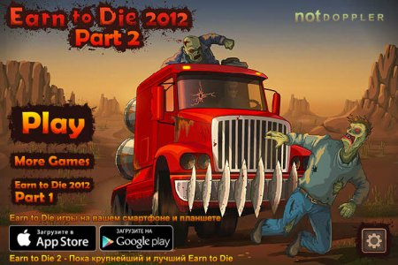 Earn to Die 2012 - Part 2 скриншот